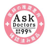 医師の推奨意向マーク.png